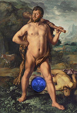 Gazing Ball (Goltzius Hercules and Cacus)