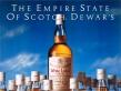 The Empire State of Scotch, Dewar's